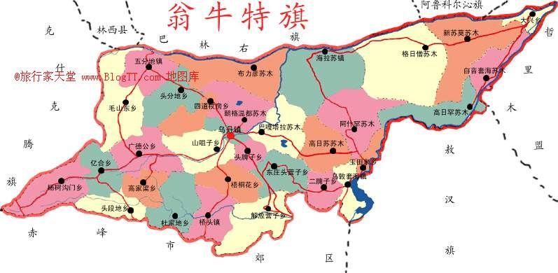 翁旗地图.jpg