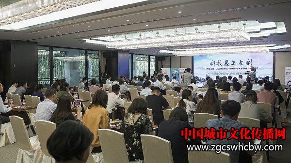 2-瘦西湖游礼品牌推介人 金晶 做文创案例特别分享.jpg