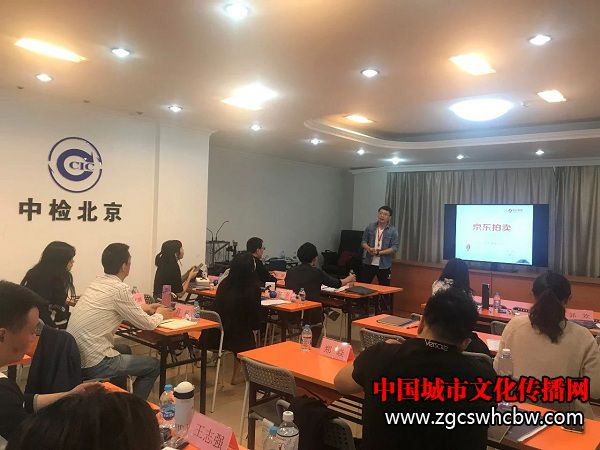 京东拍卖奢侈品类目负责人杨佳宁在课堂上为学员进行讲解.jpg